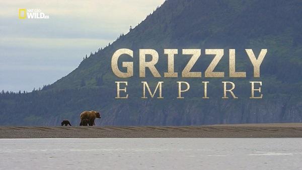 Империя гризли / Grizzly Еmpire (2015) HDTVRip 720p | D
