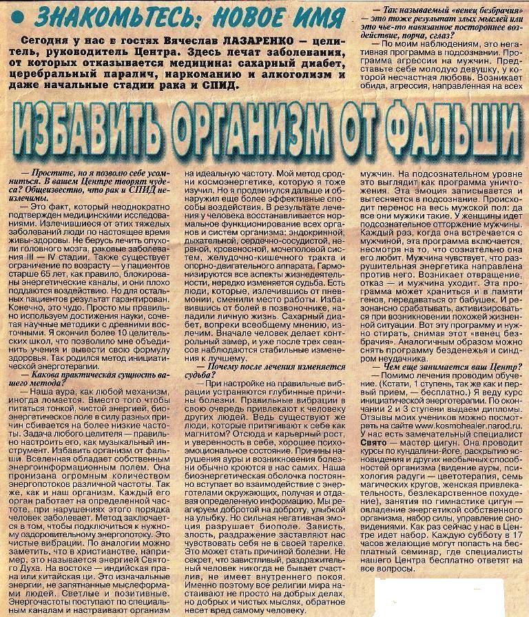 http://i3.imageban.ru/out/2018/01/13/a85c3f112d35fa7aaa8816e7b87c1f1d.jpg
