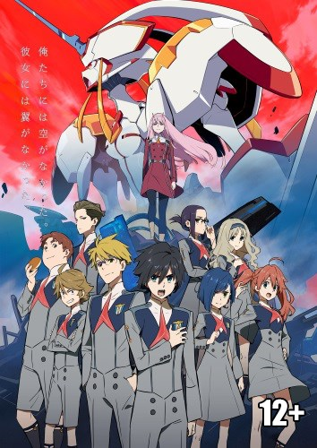 Darling in the Frankxx | Любимый во Франксе WEB-DL 720p raw