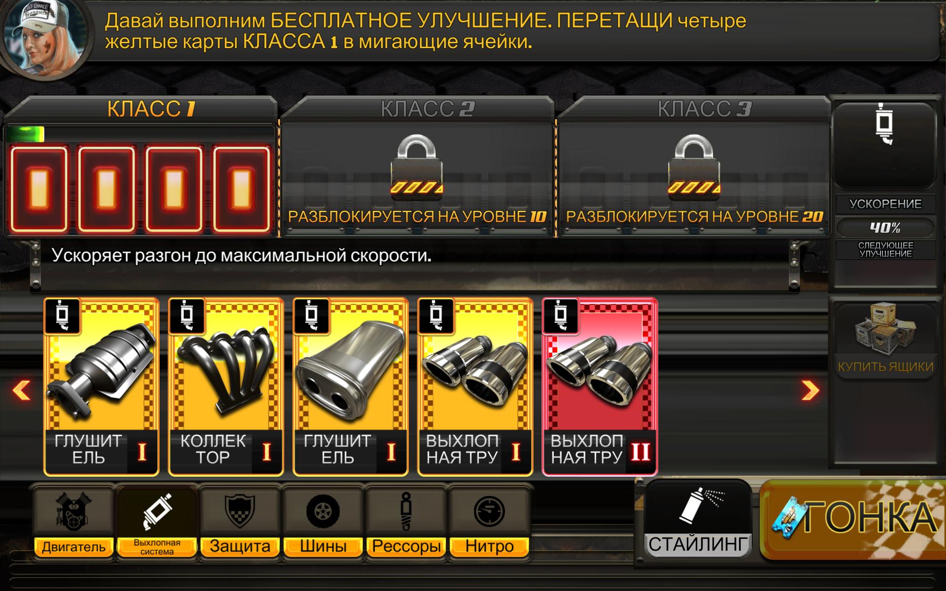 http://i3.imageban.ru/out/2018/01/14/c69e21d119f4db268c4422467d7d5e2c.png