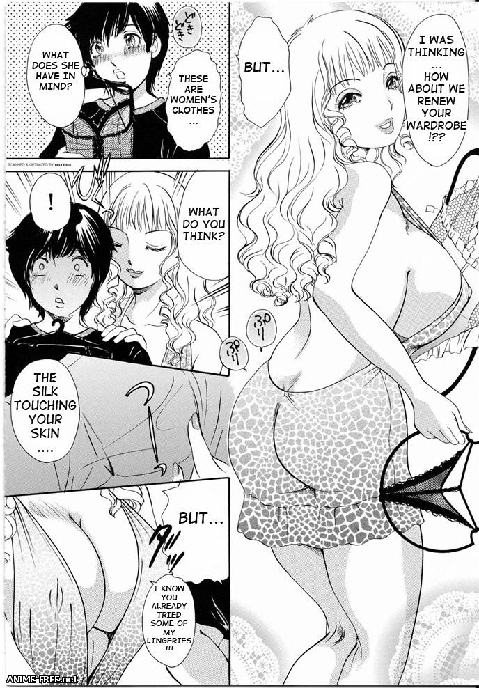 The Amanoja 9 (A Shemale incest Story Arc) [Uncen] [ENG] Manga Hentai