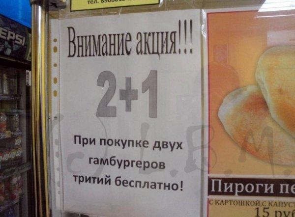 Большая пятничная сборка №276