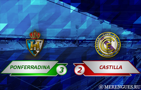 SD Ponferradina - Real Madrid Castilla 3:2