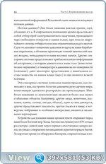 http://i3.imageban.ru/out/2018/01/22/15fe9d448a85fae45a514180628971b9.jpg