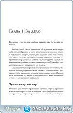 http://i3.imageban.ru/out/2018/01/22/4a49be34c6245b1689cc366aa0e5d3dd.jpg