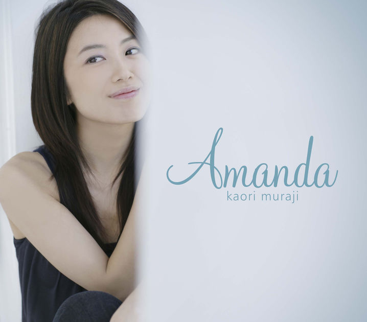 20180122.0547.22 Kaori Muraji - Amanda (FLAC) cover.jpg