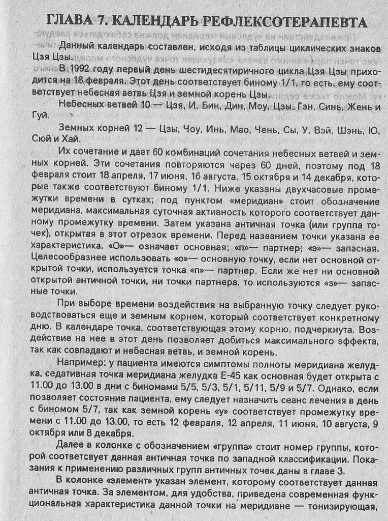 http://i3.imageban.ru/out/2018/01/24/2c5cf0a265d52ee5421a682bd30952d1.jpg