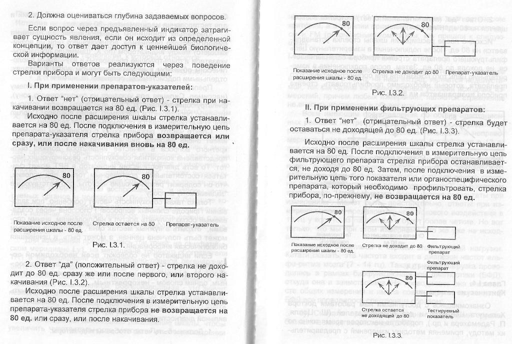 http://i3.imageban.ru/out/2018/01/25/7942e8a2babe6dffd9524a592a09f448.jpg