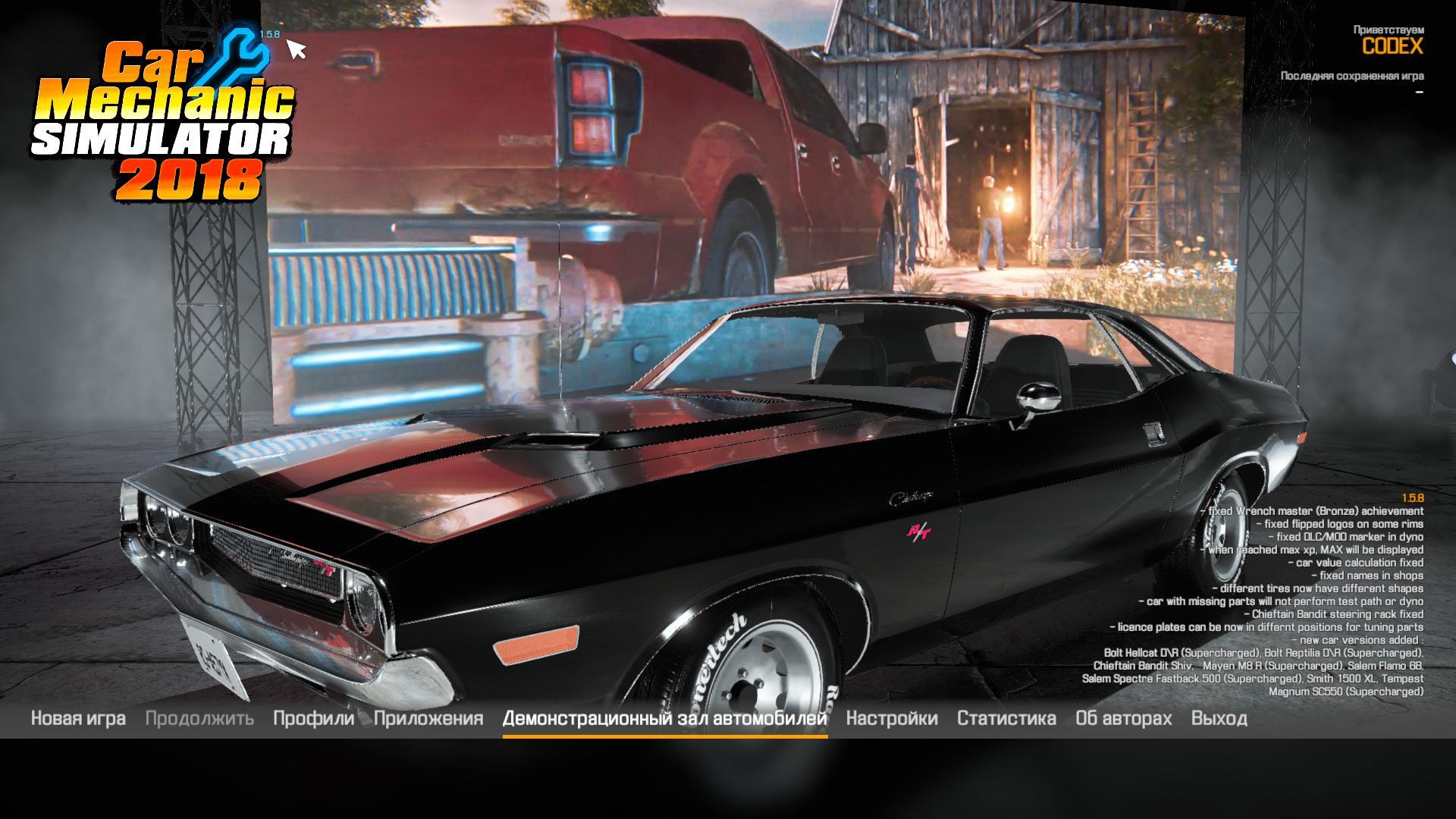 Car Mechanic Simulator 2018 [v 1.5.8 + 5 DLC] (2017) PC