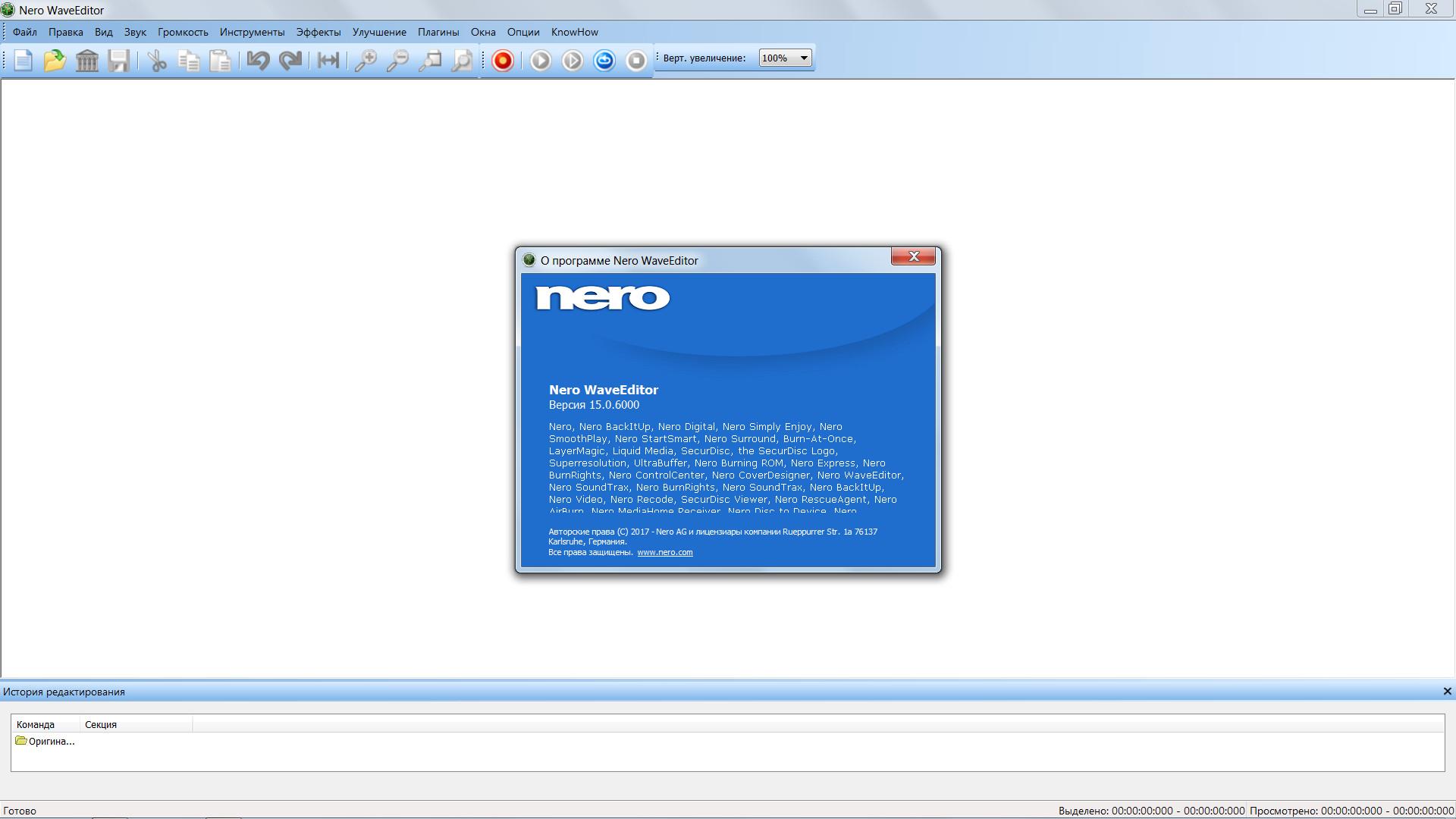 Nero 2018 Platinum 19.0.10200 Full (2018) PC