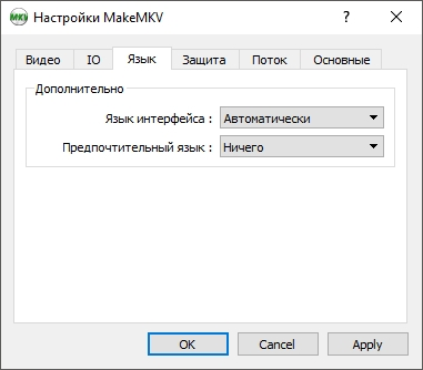 MakeMKV 1.12.0 Beta (2018) PC
