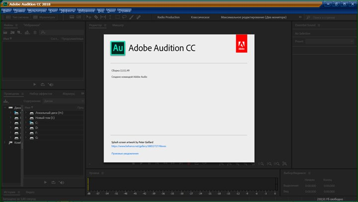Adobe Audition CC 2018 [11.0.1.49 / x64 / 2018]