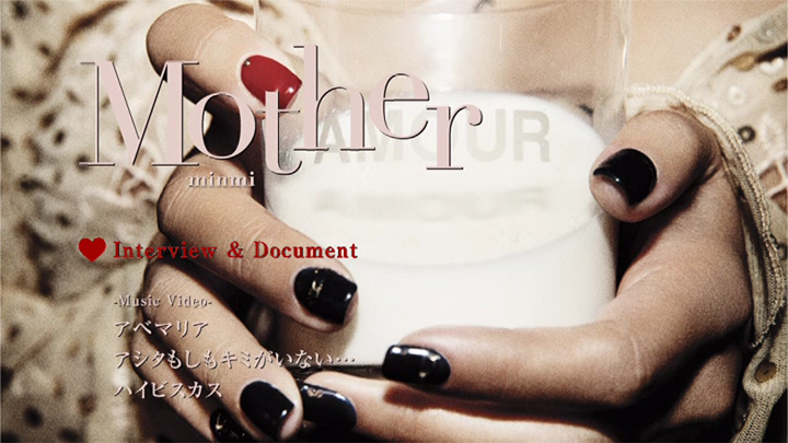 MINMI - Mother (DVD) (JPOP.ru).png