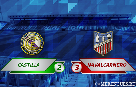 Real Madrid Castilla - CDA Navalcarnero 2:3