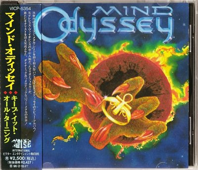 Mind Odyssey - Keep It All Turning [Japanese Edition] (1993) FLAC