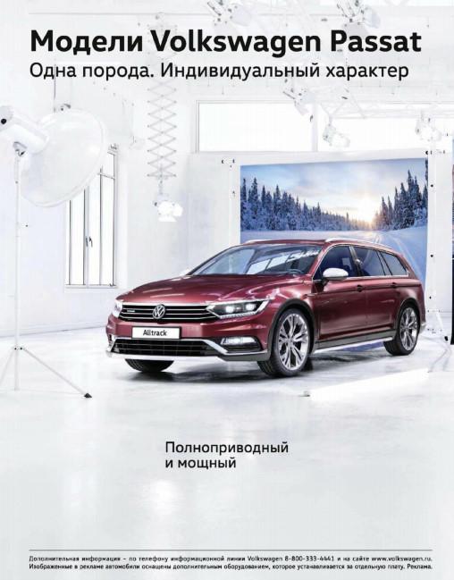 Maxim №03 Россия [Март] (2018/PDF)
