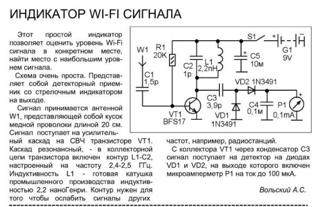 http://i3.imageban.ru/out/2018/02/19/249b6d89467b1dce540d38bc1eb41e2f.jpg
