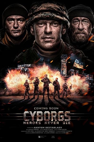Киборги / Cyborgs: Heroes Never Die (2017) WEB-DLRip-AVC