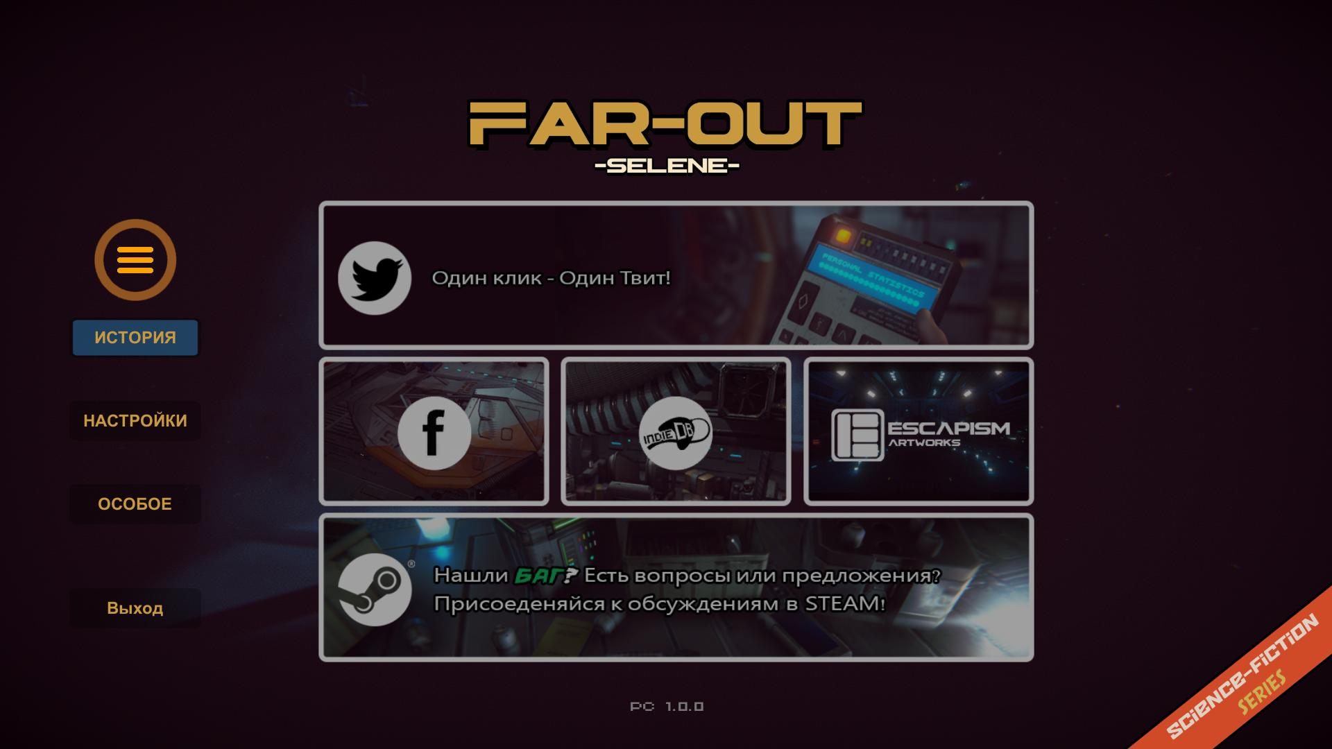 Far Out (2018) PC