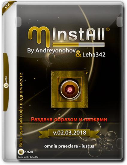 MInstAll v.02.03.2018 By Andreyonohov & Leha342 [ Ru] (2018)