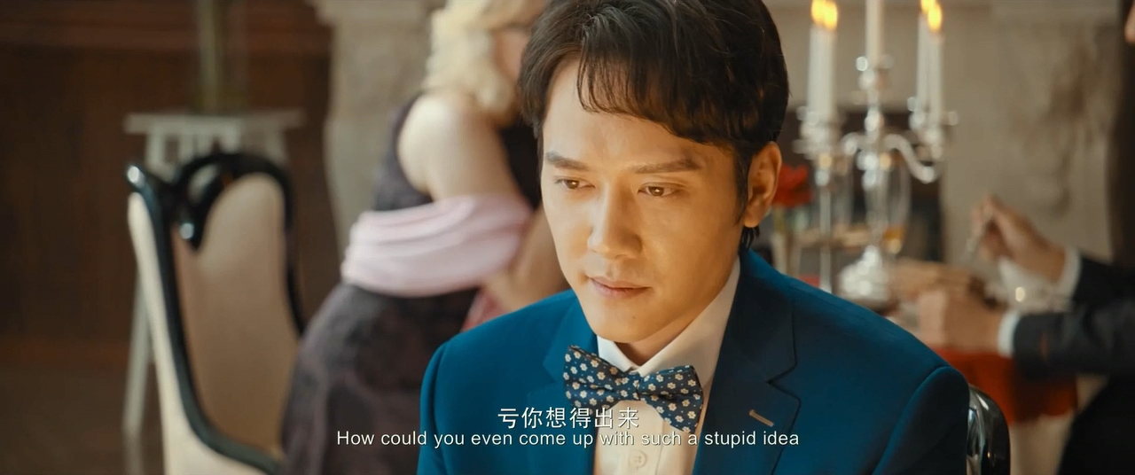 Кросавчег и чудовисче / Er dai yao qing (2018/WEB-DL) 720p, L