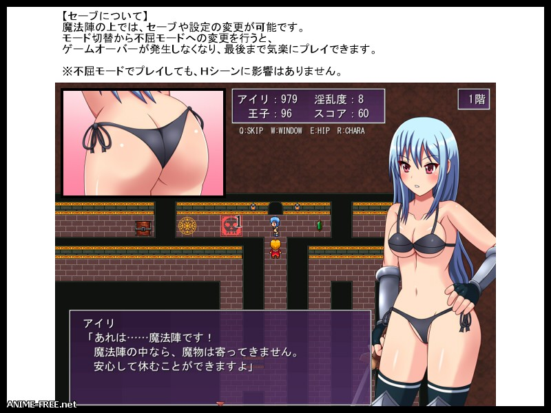 Knightess Airi's Sexual Harassment Dungeon [2018] [Cen] [jRPG] [JAP] H-Game