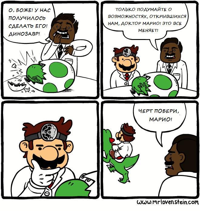 Рождение динозавра