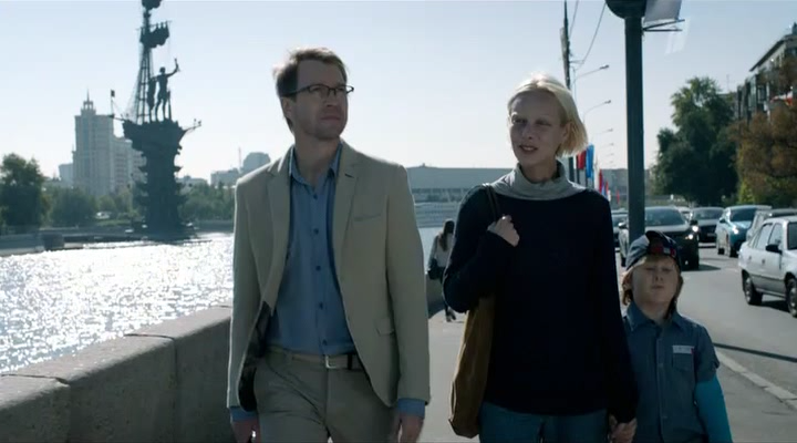 Норвег (2015) SATRip