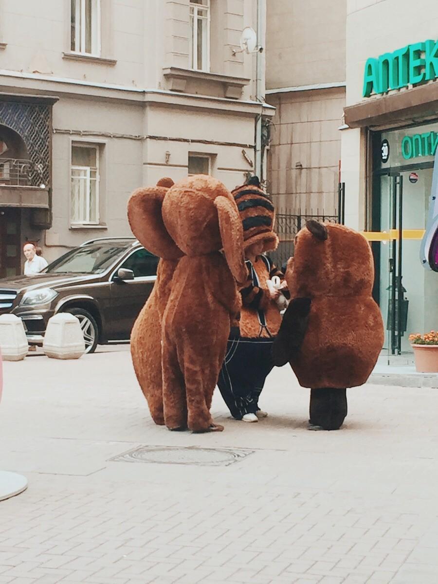 Уличная сходка