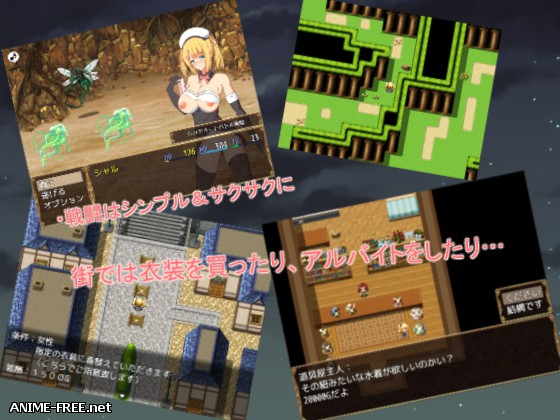 Charlotte's Trip -Majutsushi Minarai Char no Cosplay Sekuhara Douchuu- [2018] [Cen] [jRPG] [JAP] H-Game