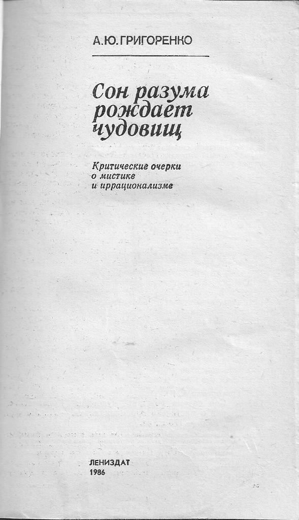 http://i3.imageban.ru/out/2018/03/08/eb9c83b566e95d7fcfec3647f3d7e327.jpg