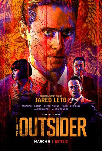 The Outsider 2018 720p HDRip X264 AC3-EVO