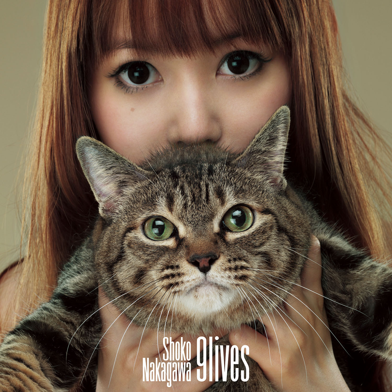 20180311.0220.07 Shoko Nakagawa - 9lives (DVD) (JPOP.ru) cover 2.jpg