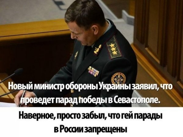 Про Украину и не только