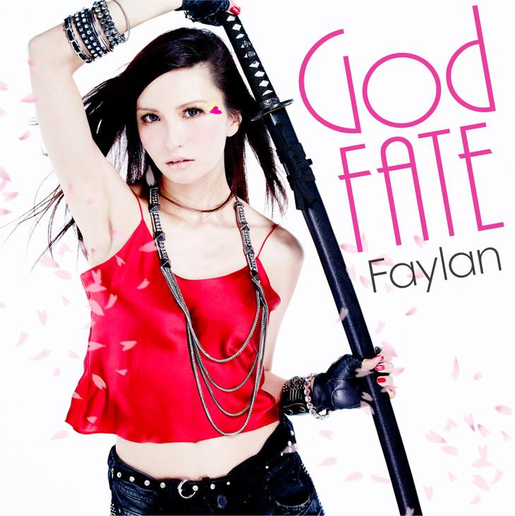 20180314.1611.09 Faylan - God FATE cover.jpg