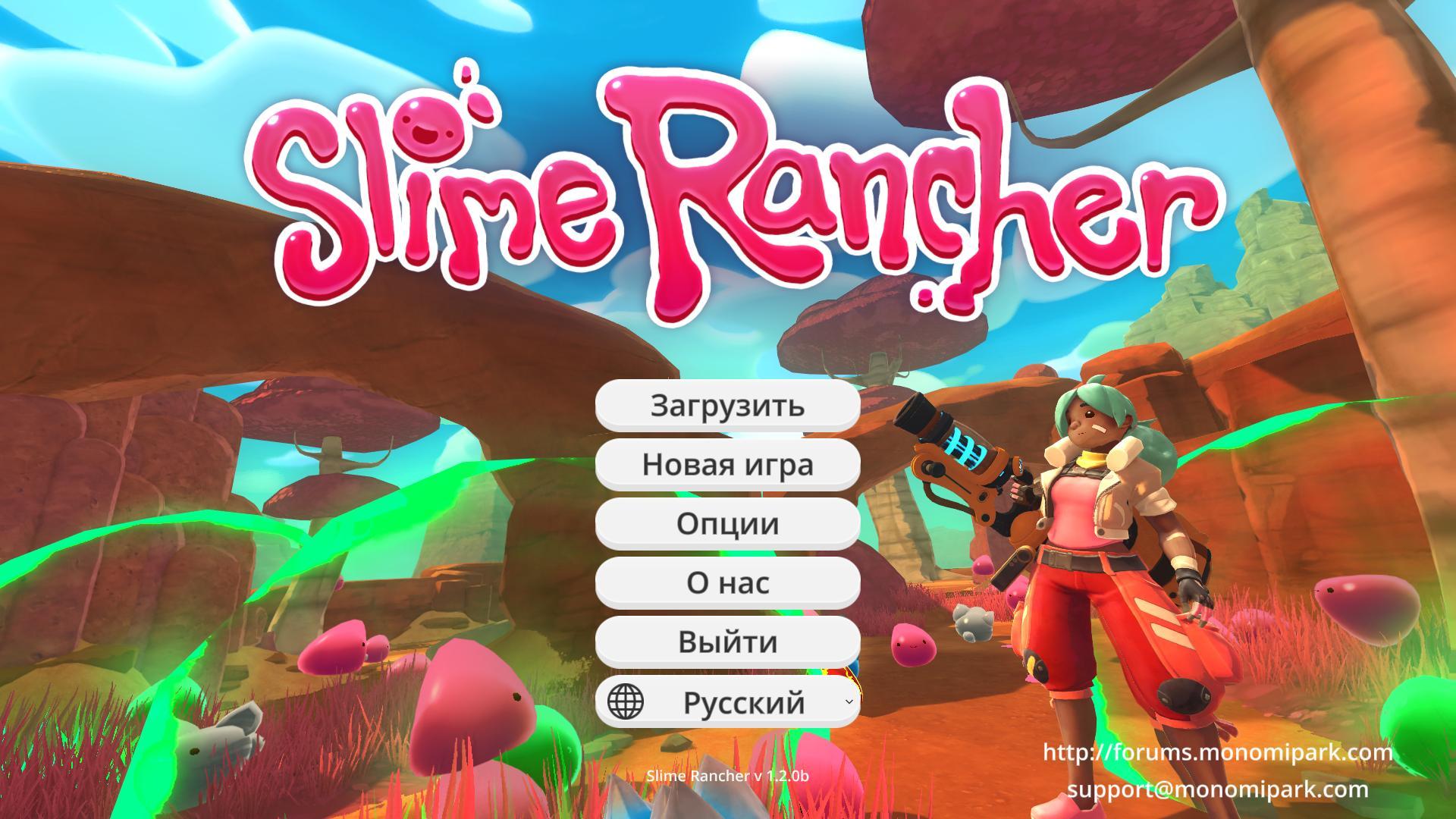 Slime Rancher [v 1.2.0b] (2017) РС