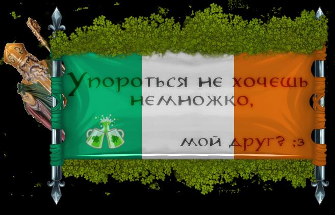 http://i3.imageban.ru/out/2018/03/17/95a021f0c89c76b86f7b08a62a4c0028.png
