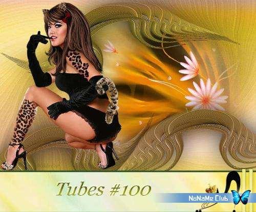 Растровый клипарт - Tubes #100 [PNG]