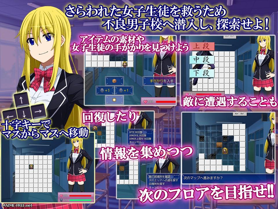Student Council President Shizuka: Undercover Investigation into Neglectful Men's School [2017] [Cen] [jRPG] [JAP] H-Game