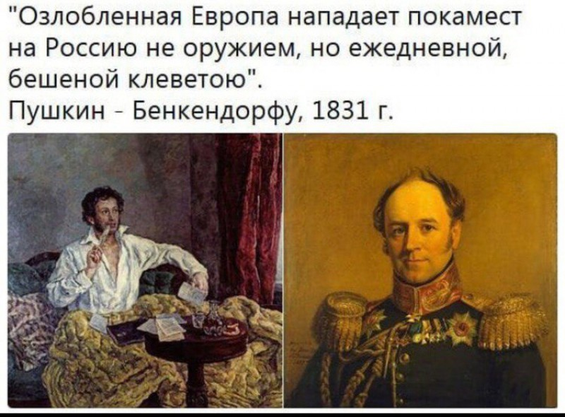 Русская улыбка(весёлая и одновременно грустная)