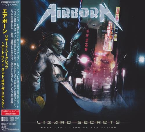 Airborn - Lizаrd Secrets: Part Оne - Lаnd Оf The Living (2018) Japanese Edition [FLAC|Lossless|image + .cue] &ltHeavy Metal, Power Metal&gt