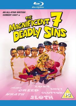 Смертные грехи великолепной семерки / The Magnificent Seven Deadly Sins (1971) BDRip 720p
