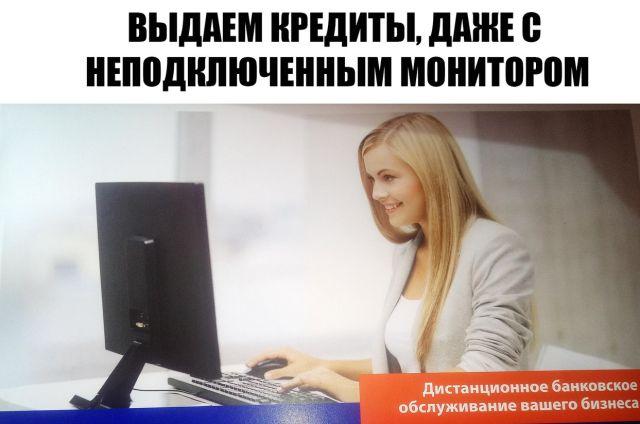 Сознание компьютера