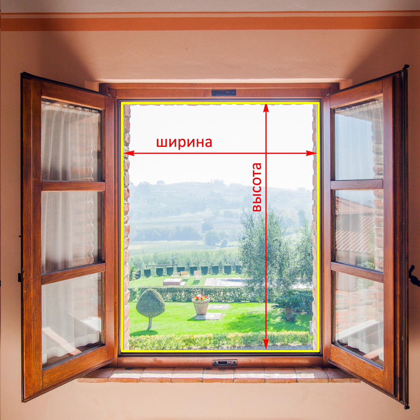 zameryaem-proyom-okna-po-svetu.jpg