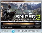 Sniper Ghost Warrior 3: Season Pass Edition [v 1.8.HF3 + DLCs] (2017) PC   RePack от =nemos=