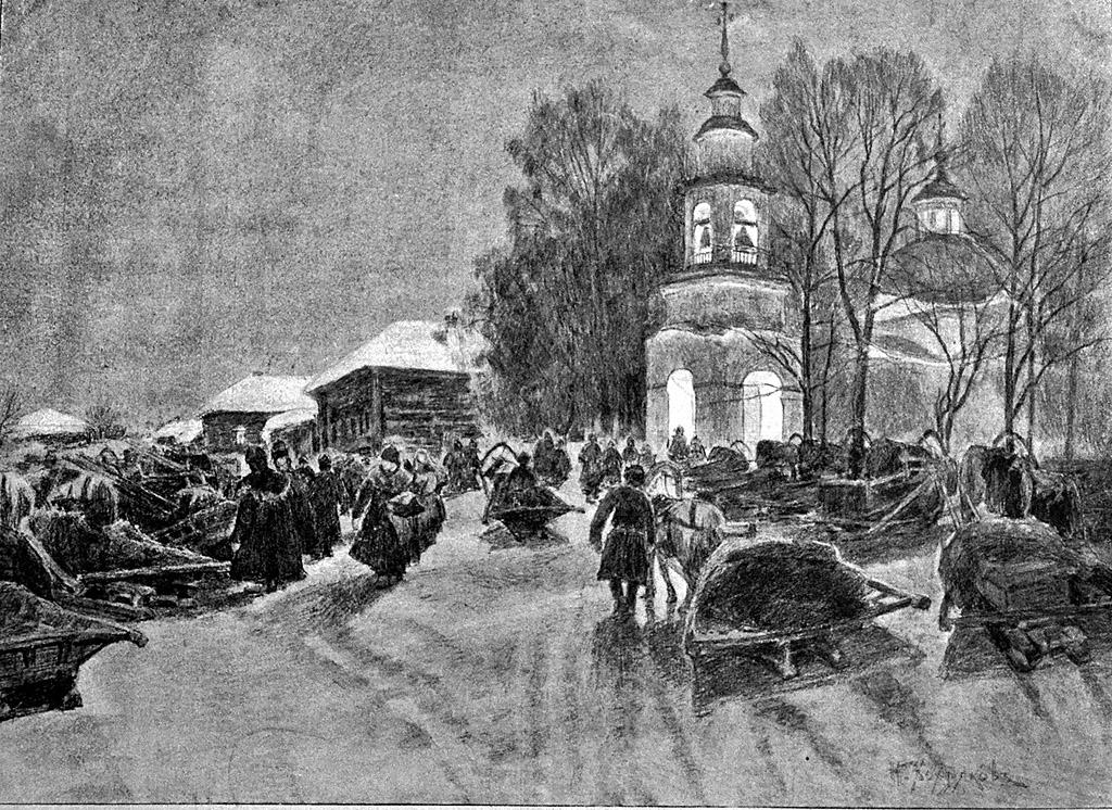 Рождественская заутреня в селе. 1909.jpg