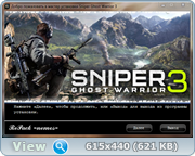 Sniper Ghost Warrior 3: Season Pass Edition [v 1.8.HF3 + DLCs] (2017) PC | RePack от =nemos=