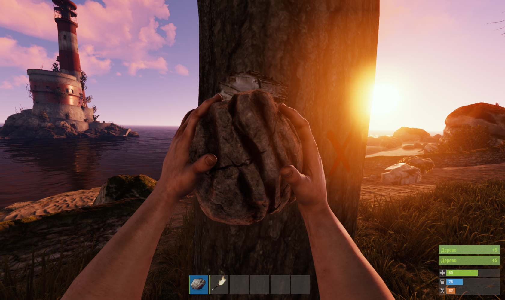 Rust [v 2081, Vehicle Update] (2018) PC