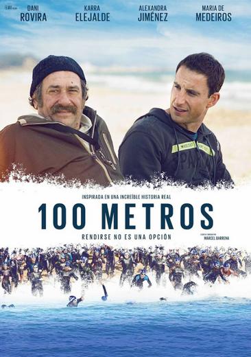 100 метров / 100 metros (Марсель Баррена / Marcel Barrena) [2016, Испания, Португалия, драма, комедия, биография, HDRip] MVO (СВ Студия)