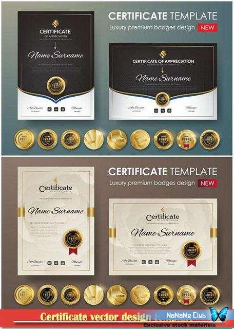 Векторный клипарт - Certificate vector diploma design template #61 [EPS]